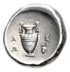 La mitología y la moneda: Tebas
