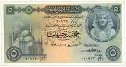 Egipto 5 Libras 1951 vs. 5 Libras 1960