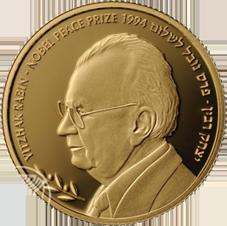 Yitzhak Rabin, Premio Nobel de la Paz