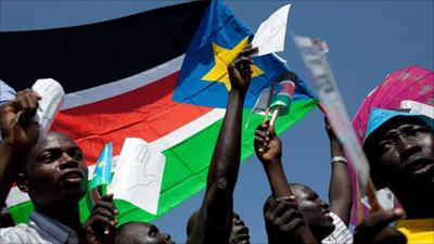 Habrá libra sur sudanesa en una semana