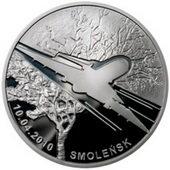 Monedas conmemorativas en memoria de las víctimas de Smolensk
