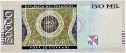 Paraguay, confusión con los nuevos billetes de 50.000 guaranís