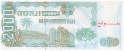 Nuevo billete de 2.000 dinares en Argelia