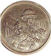 """""""Monedas y Billetes. Un punto de vista. Museo de Historia Militar de Castellón"""""""