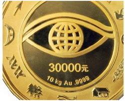 La moneda de oro más grande de China subastada por 1'18 millones de dólares