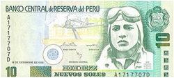 Los billetes peruanos de 10 y 20 soles cambian su diseño