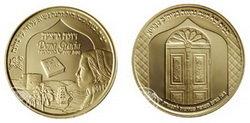 500 Aniversario del nacimiento de Gracia Mendes