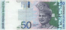 Nuevos diseños para los billetes de Malasia en 2012