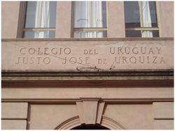 Moneda conmemorativa para el Colegio Justo José de Urquiza