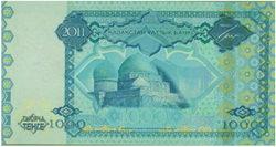 1.000 tenge del Banco Nacional de la República de Kazajistán