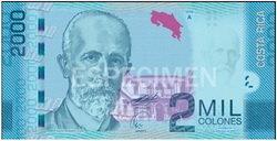 Billetes de 1.000 y 2.000 colones para un Prócer y un Pedagogo
