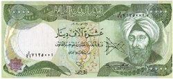 Iraq estudia eliminar tres ceros de sus billetes