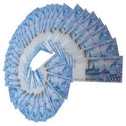 Indonesia emitirá nuevos billetes antifalsificación