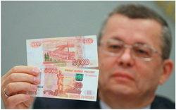 Nuevos billetes de 500 y 5.000 rublos en 2012