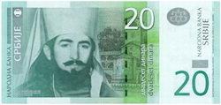 Serbia emite billetes de 10, 20 y 200 dinares con cambios en sus reversos