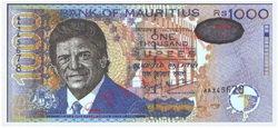 Nuevas medidas de seguridad en las rupias de Mauricio