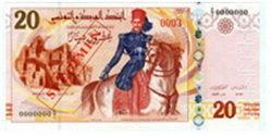 Nuevo billete de 20 dinares tunecinos