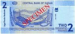 Circularán a fin de mes nuevos billetes de 2 libras sudanesas