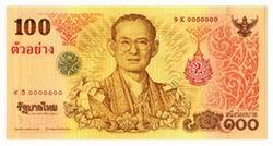 Billete conmemorativo de 100 bath del 84 cumpleaños del rey