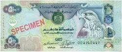 Ya circula en los Emiratos árabes Unidos el nuevo billete de 500 dirham