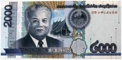Nueva emisión de un billete laosiano de 2.000 kip