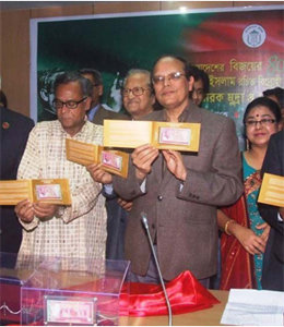 Billete conmemorativo de 40 taka de Bangladesh