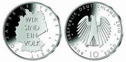 Premios COTY 2012 de monedas y cecas