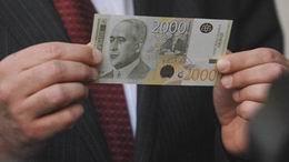 Nuevo billete de 2.000 dinares