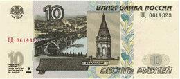 Rusia volverá a emitir billetes de 10 rublos