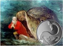 'Jonás y el gran pez', 2 nuevos shequelim de Israel