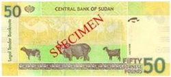 El Sudán del Norte seguirá manteniendo la libra como moneda nacional