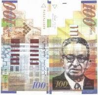 En mayo de 2013 circularán nuevos billetes en Israel