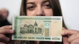 Bielorrusia ya tiene billetes de 200.000 rublos