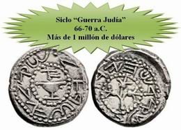 """""""Colección Shoshana"""" de moneda hebrea"""
