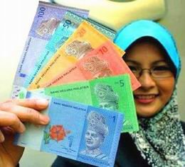 La nueva serie de billetes de Malasia se pondrá en circulación el 16 de julio