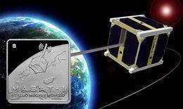 """El satélite húngaro """"MASAT-1"""" en una moneda cuadrada de 1.000 forintos"""