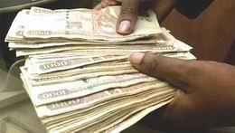 Diseños para los nuevos billetes de Kenia