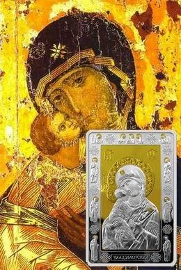 La Santísima Virgen de Vladimir