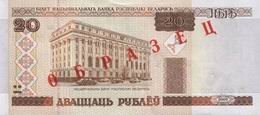 Dejarán de circular los billetes de 10 y 20 rublos bielorrusos