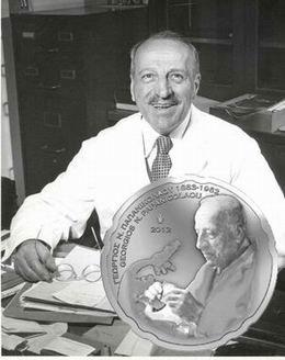 10 euros plata para el Dr. Georgios N. Papanicolaou, in memoriam