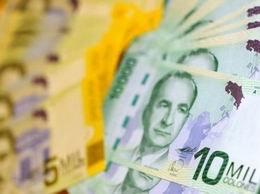 Nuevos billetes de 5.000, 10.000 y 50.000 colones