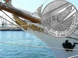 """75 Aniversario del Buque Escuela portugués """"Sagres"""", medalla y moneda conmemorativas"""