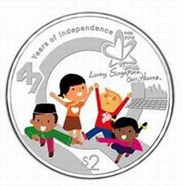 Monedas conmemorativas dedicadas a los 47 Años de la Independencia de Singapur