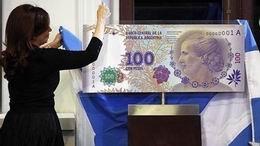 La presidenta argentina presentó el diseño del billete dedicado a Eva Perón