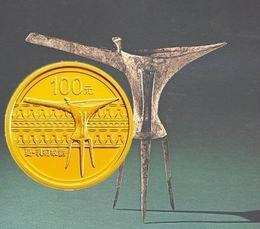 Antigüedades chinas de bronce en yuanes de oro y plata