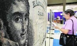 """Exposición Notafílica para invidentes en Valladolid: """"Billetes tridimensionales"""""""