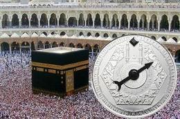 Moneda de Niger con brújula hacia La Meca