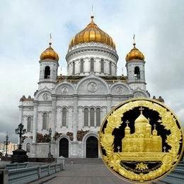 """3 kilos de oro ruso para el Bicentenario de la """"Guerra Patriótica de 1812"""""""
