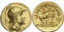 Monedas raras de la más alta calidad en la Subasta número 7 de Numismatica Genevensis