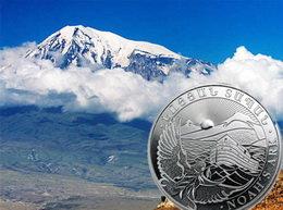 "Bullion armenio de plata ""Arca de Noé"""